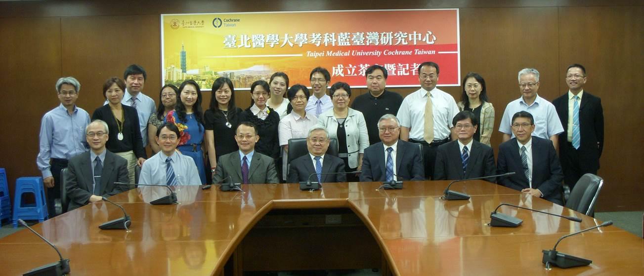 20150902 Cochrane Taiwan成立茶會暨記者會