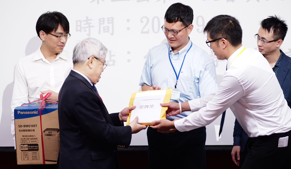 20150905 台灣實證醫學學會年會-2015 全國實證醫學宣導創意海報競賽頒獎