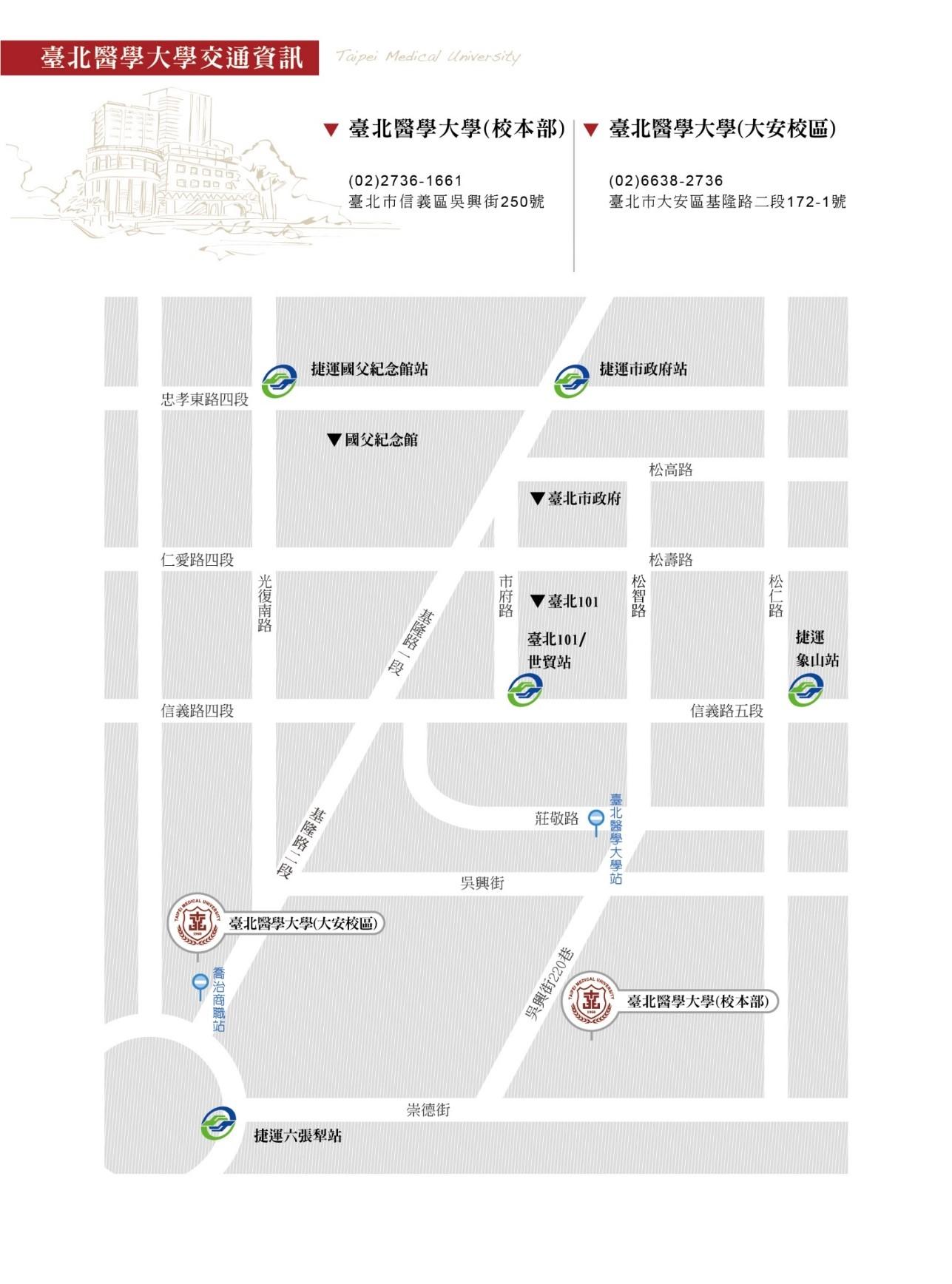 大安校區地圖