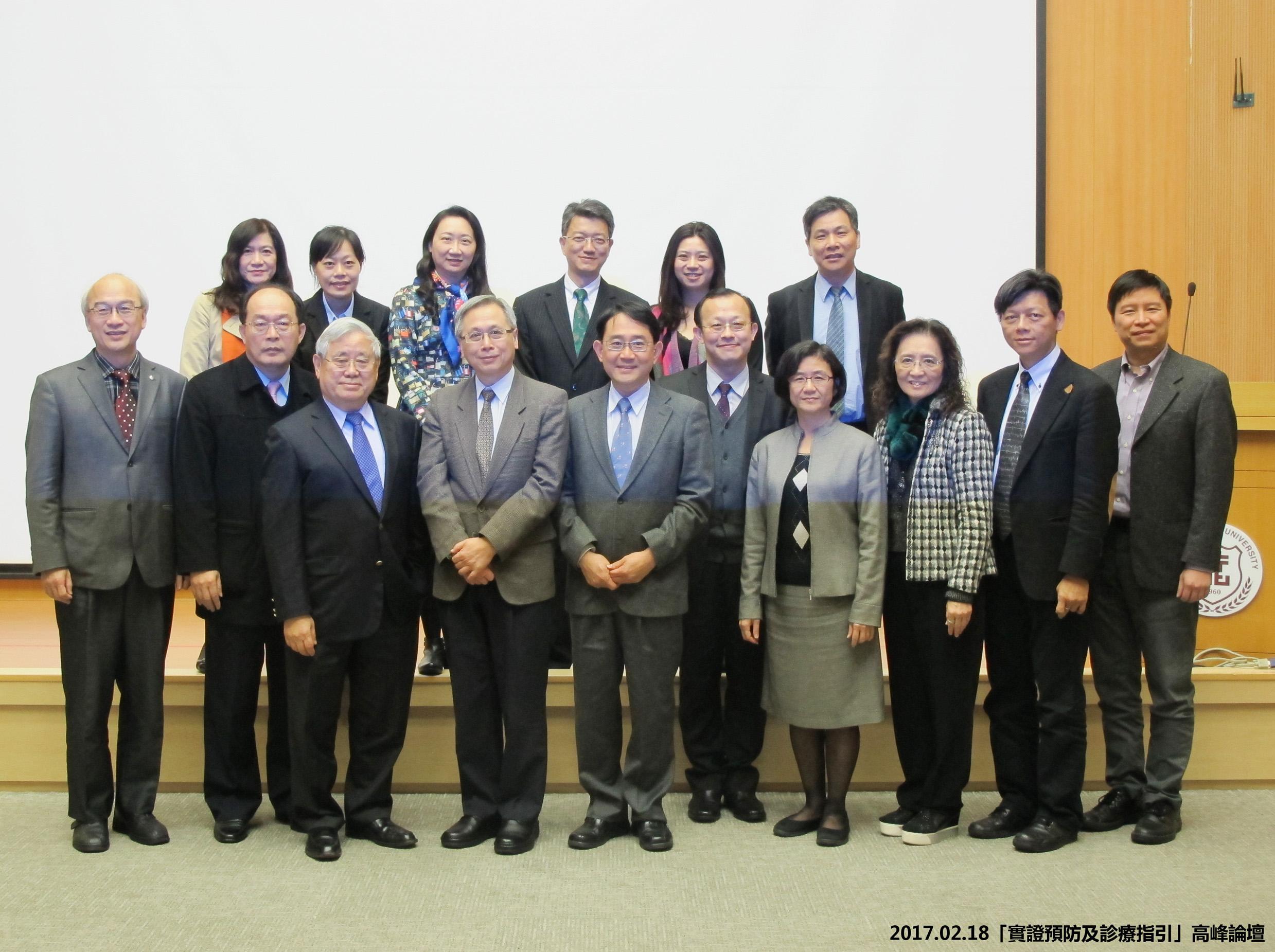 2017高峰論壇團體照