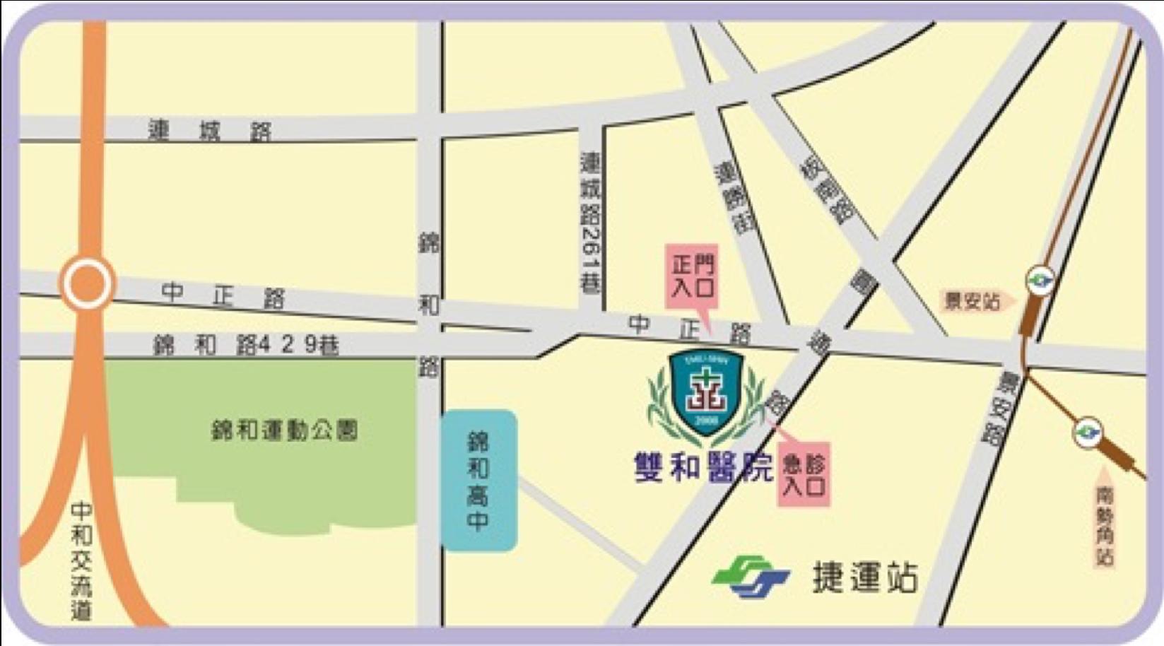 雙和醫院map